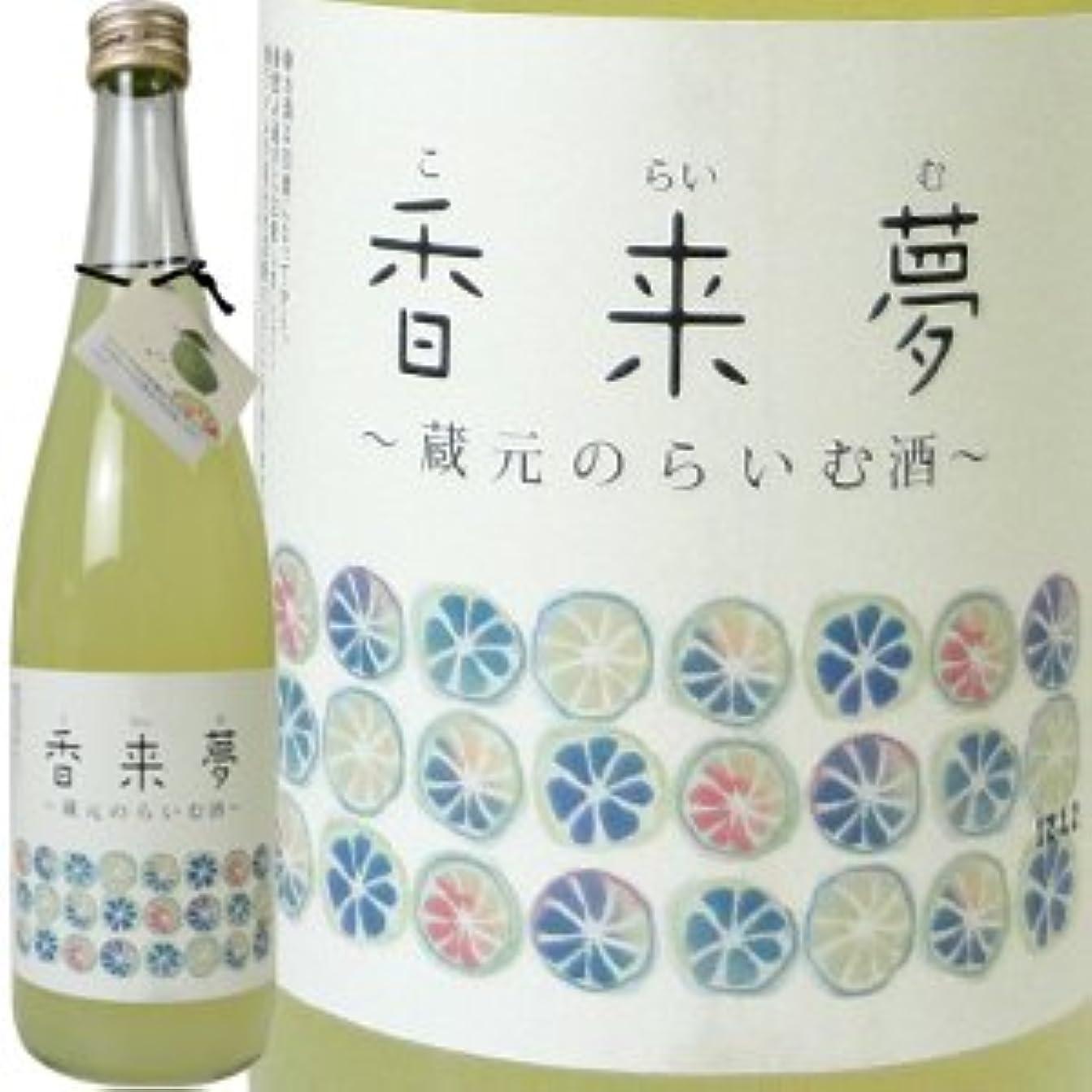 セブン不一致アグネスグレイ栄光酒造 蔵元のらいむ酒 香来夢(こらいむ) 720ML