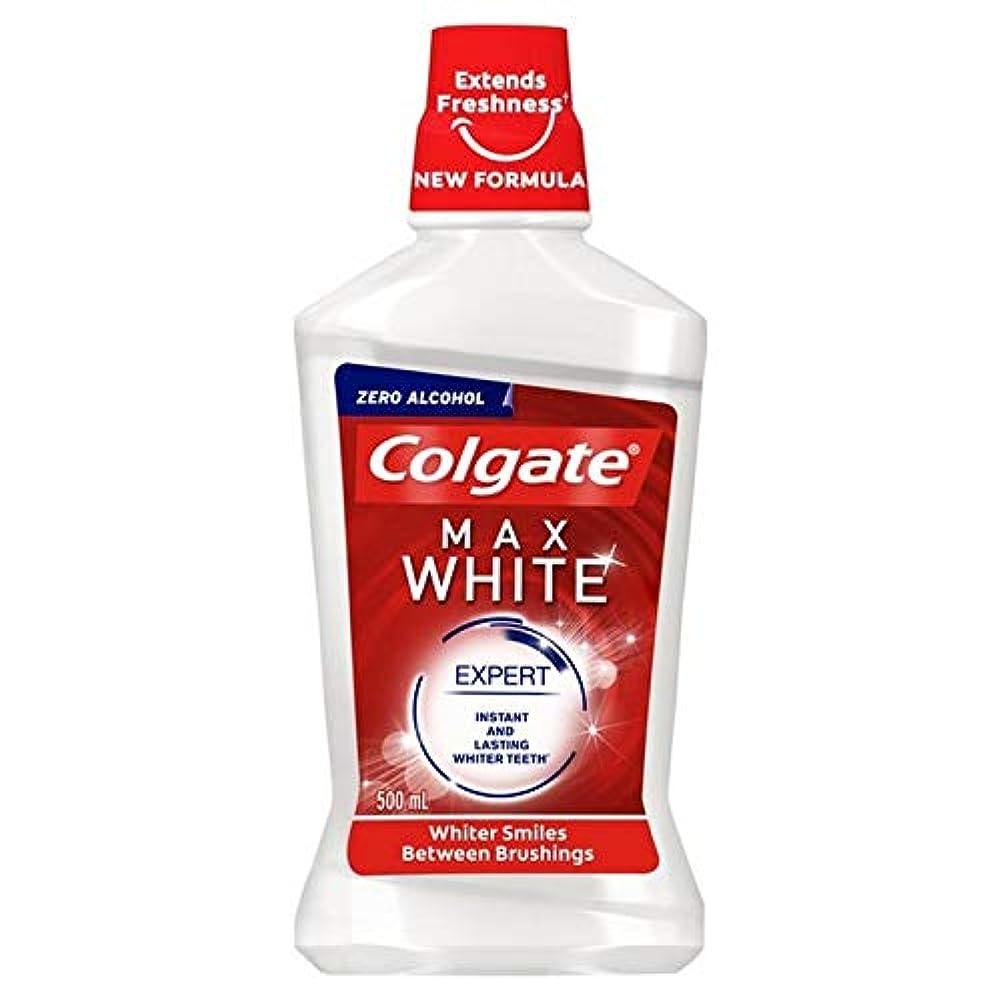 高度なアルファベット順ひそかに[Colgate ] コルゲートマックスホワイトホワイトニングマウスウォッシュ500ミリリットル - Colgate Max White Whitening Mouthwash 500ml [並行輸入品]