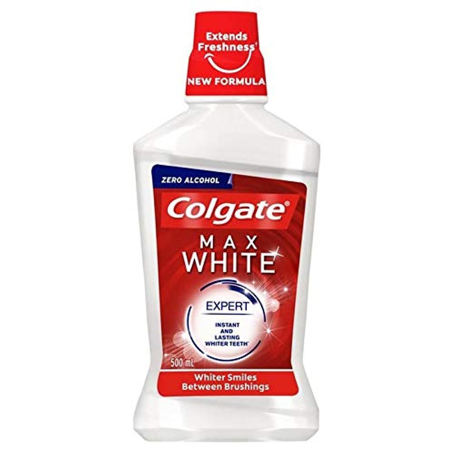 抵当ペストリー驚いたことに[Colgate ] コルゲートマックスホワイトホワイトニングマウスウォッシュ500ミリリットル - Colgate Max White Whitening Mouthwash 500ml [並行輸入品]