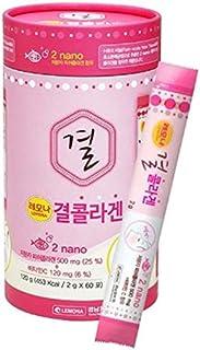 LEMONA GYEOL(결) 2 Nano Collagen Powder + Vitamin C for 2 Months Supply (2g x 60 Sachets)