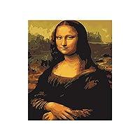 sesemaoの有名な油絵の複製、抽象的な色の壁画、吊り下げられた絵画、防水性の高い キャンバスモナリザ-額装_30X40cm
