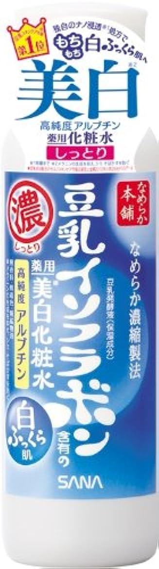 パーセントワークショップ分なめらか本舗 薬用美白しっとり化粧水 200ml