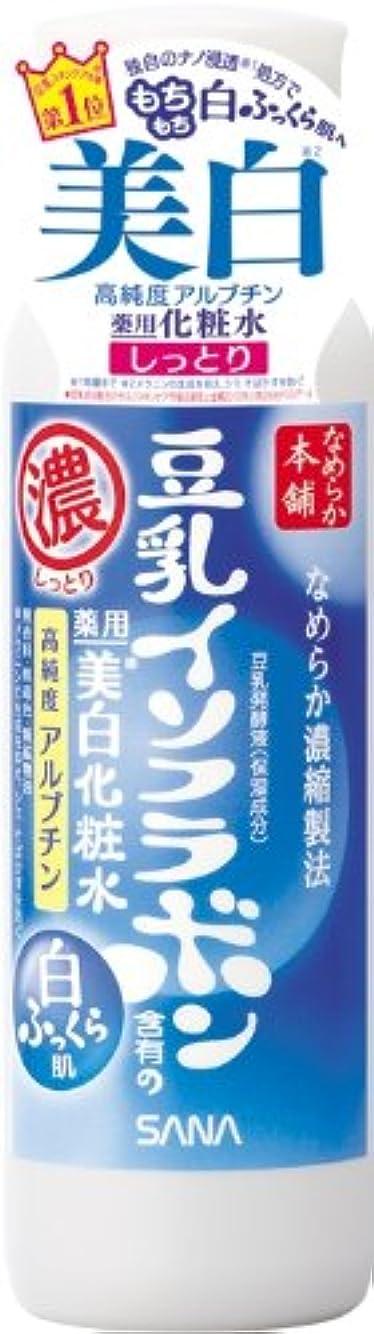 指定フラフープ緩むなめらか本舗 薬用美白しっとり化粧水 200ml