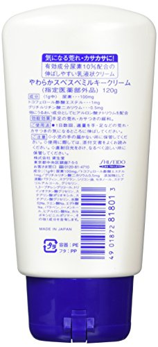 尿素10%ボディクリーム120g