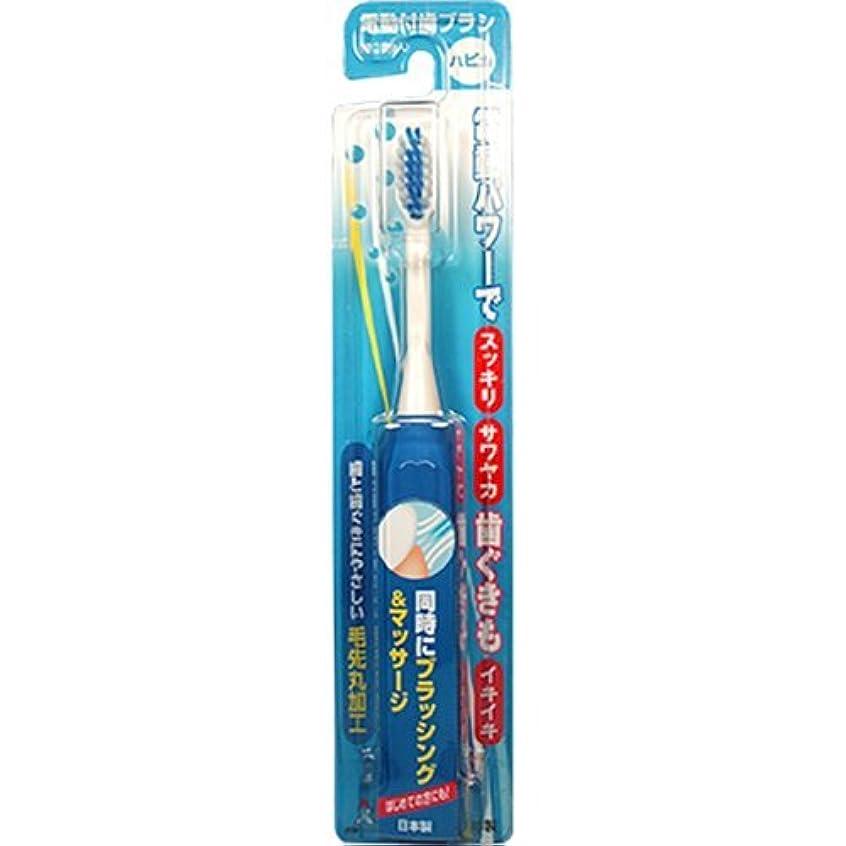 不公平皿そしてミニマム 電動付歯ブラシ ハピカ ブルー 毛の硬さ:やわらかめ DB-3B(BP)
