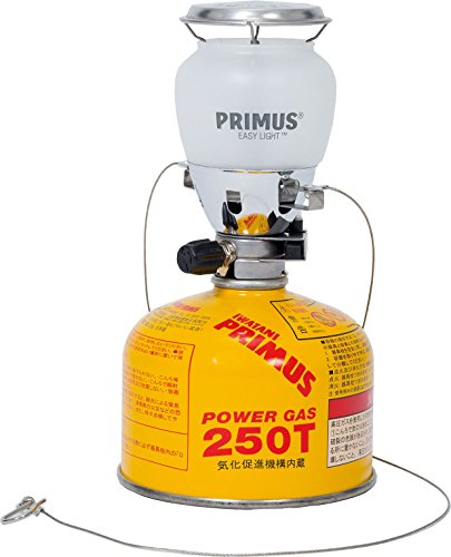 PRIMUS(プリムス) IP-2245A-S ランタン【日本正規品】