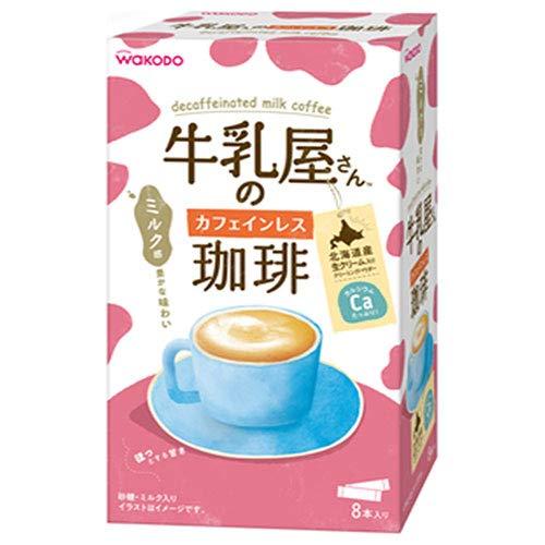 《セット販売》 アサヒ 牛乳屋さんのカフェインレス珈琲 箱 (11g×8本)×12個 インスタント コーヒー カフェオレ スティック