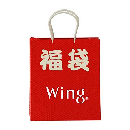 【Wing/Wacoal】ウイング/ワコール ノンワイヤーブラジャー3枚セット