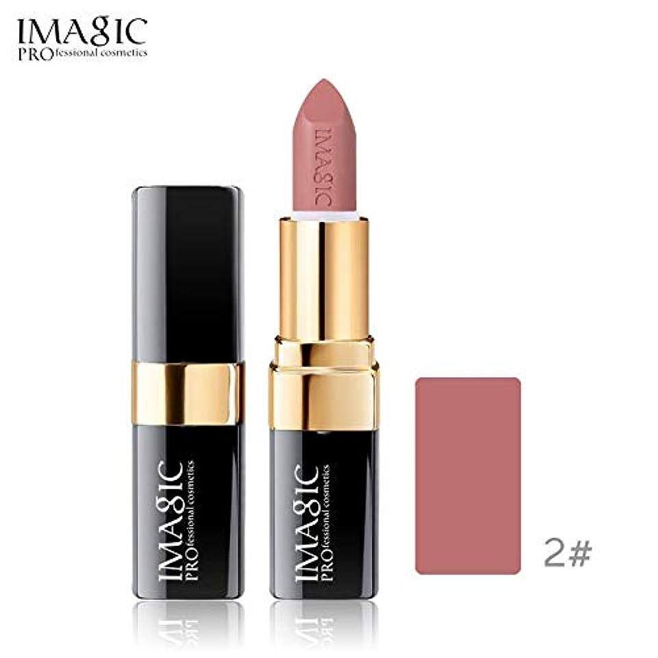無関心シリンダーホバーNOTEイマジック12色口紅モイスチャライザー唇滑らかなリップスティック長続きがする魅力的なリップ口紅化粧品美容メイクアップ化粧品