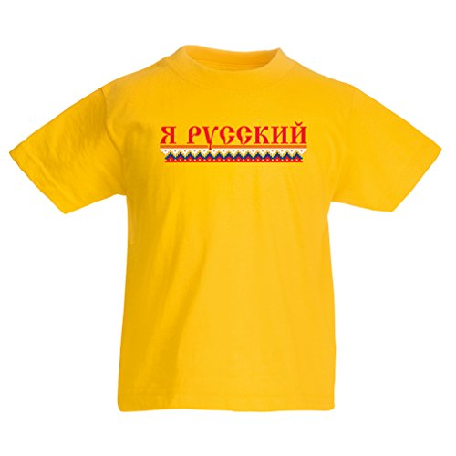 Kinder T-Shirt Ich Bin Russisch, ich Liebe Russland (5-6 Years Gelb Mehrfarben)