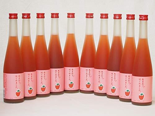 篠崎 あまおう梅酒あまおう、はじめました(福岡県)500ml×10本