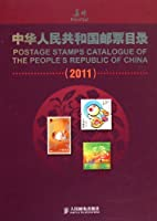 2011-List of PRC Stamps (Chinese Edition)