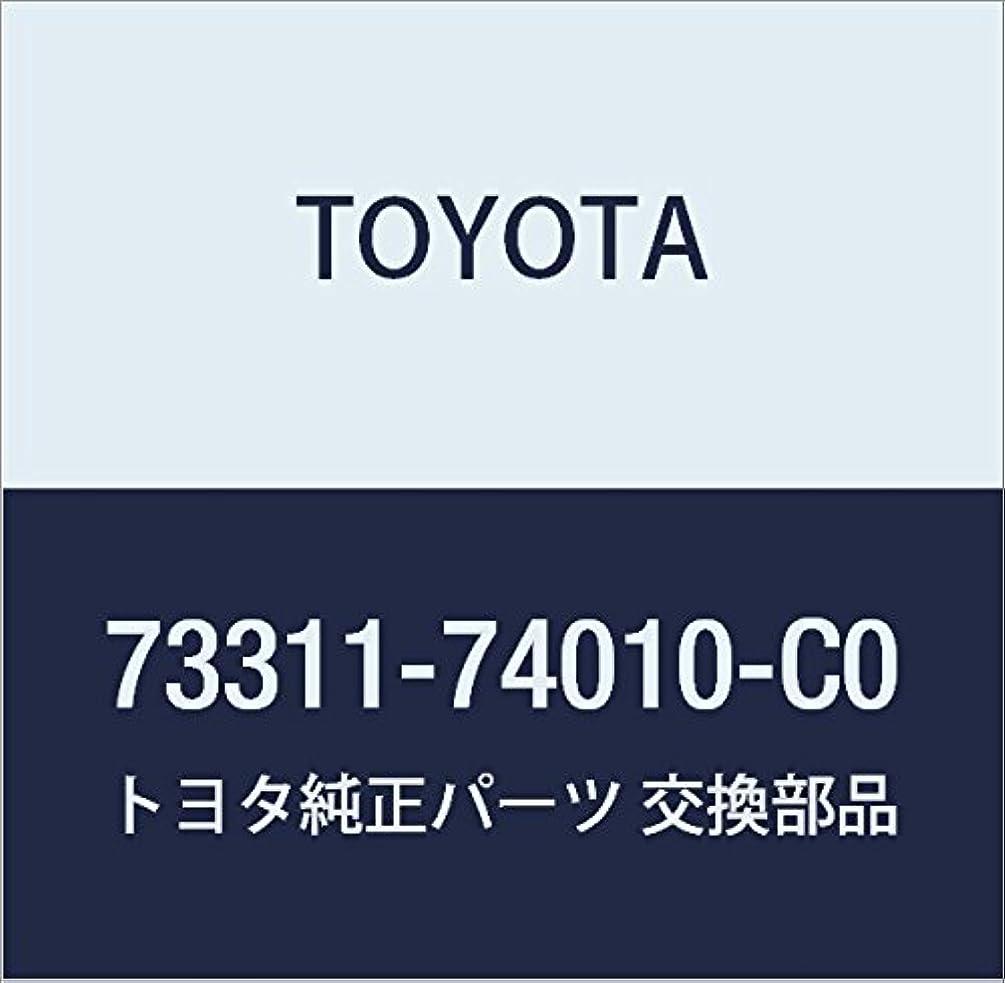 Genuine Toyota 73311-74010-C0 Seat Belt Buckle Cover