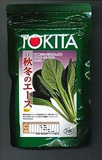 トキタ種苗 野菜の種 小松菜 秋冬のエース 2dl