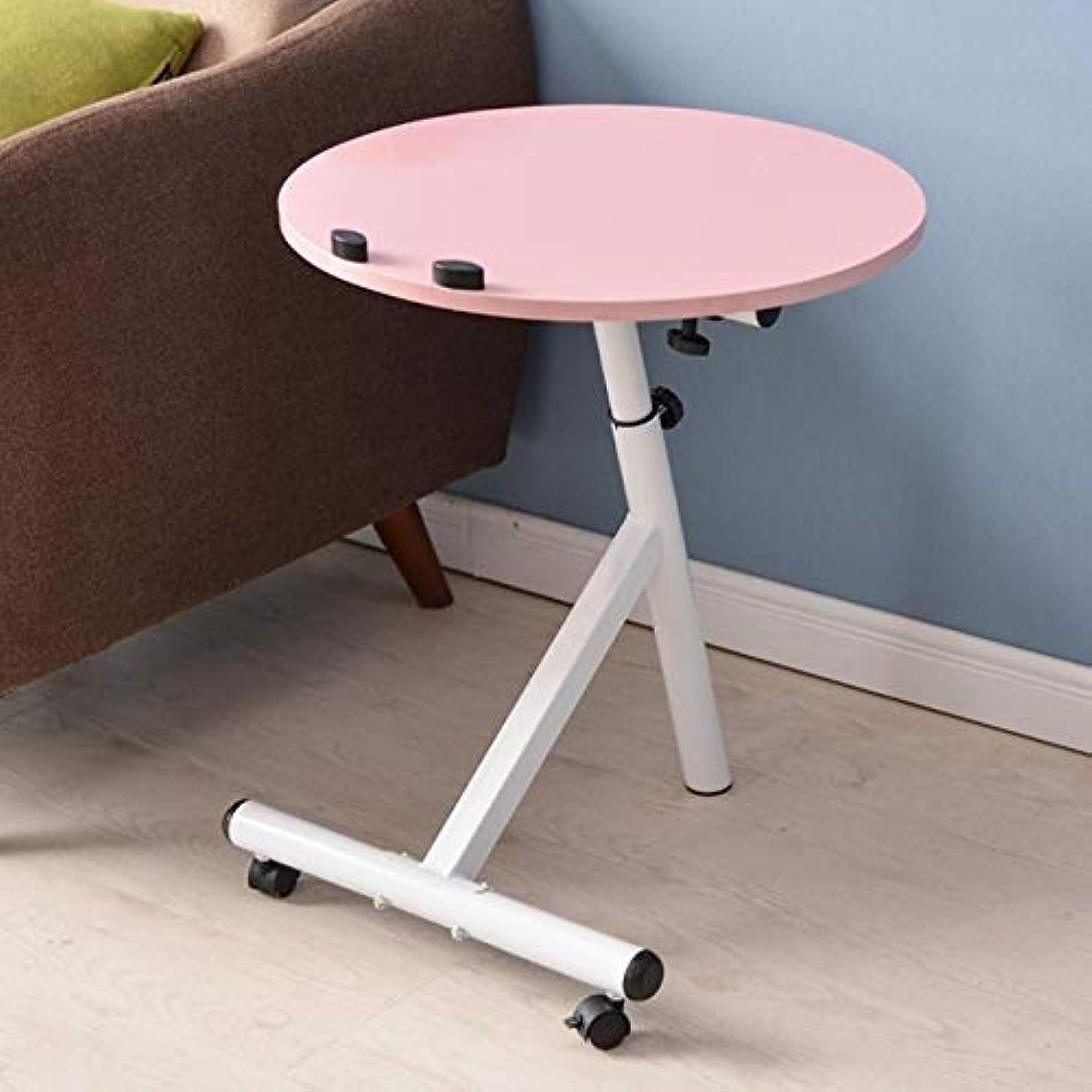 アンドリューハリディハンバーガーアームストロング創造的なデザインの取り外し可能なコーヒーテーブルモダンなミニマリスト多機能リビングルームコーヒーテーブル(ブラック) for home (色 : ピンク)