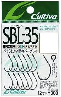 オーナー(OWNER) SBL-35 シングル35バーブレス フック12 11607 釣り針