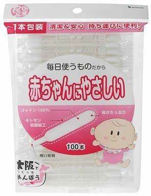 山洋 国産良品赤ちゃんにやさしい綿棒 100本入 × 10個セット
