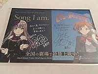 ポストカード 半券キャンペーン BanG Dream! II Song I am. 少女歌劇 レヴュースタァライト 特典 バンドリ ロゼリア 劇場版 映画