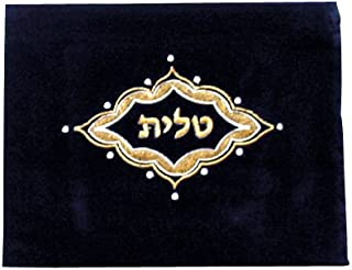 aJudaica Dark Blue Velvet Tallit & Tefillin Bags Set Majestic Gold Design with Protective Plastic Bags