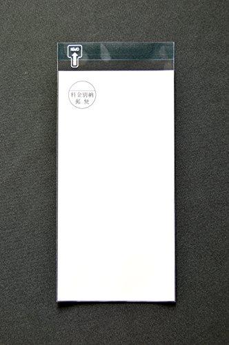 印刷OPP透明封筒 長3 【1,000枚】 OPP 50μ(0.05mm) 別納1本 表:白ベタ 切手/筆記可 静電気防止処理テープ付き 折線付き 横120×縦235+フタ30mm印刷可001