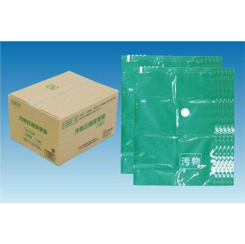 汚物保管袋 簡易トイレ 防災用品 緊急対策用品 簡易トイレの使用後の汚物入れ袋を保管!10枚入