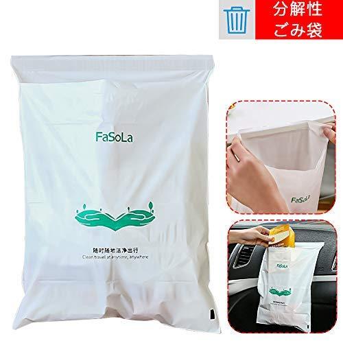ゴミ袋 エチケット袋 粘着式 ケアバッグ 嘔吐物 車用ゴミ袋 使い捨て 分解可能 どこでも貼り付ける 強くて...
