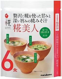 マルコメ プラス糀 糀美人 【国産米100%使用】 即席味噌汁 6食×7個