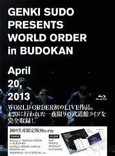 Sudo Genki Presents World Order