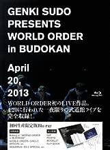 須藤元気 Presents WORLD ORDER in 武道館 初回限定版Blu-ray