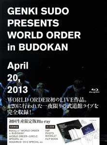 Sudo Genki Presents World Order [Blu-ray]
