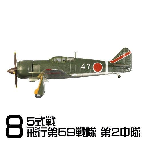 1/144スケール 航空ファン SELECT Vol.2 日本陸海軍戦闘機集 [8.5式戦 飛行第59戦隊 第2中隊](単品)