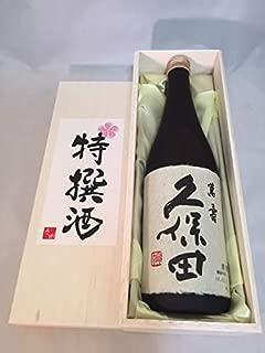 特撰酒 久保田萬寿 純米大吟醸 720ミリ 桐箱入り