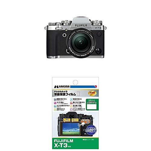 FUJIFILM ミラーレス一眼 カメラ X-T3レンズキット シルバー X-T3LK-S + HAKUBA 専用液晶保護フィルムセットAAU5N