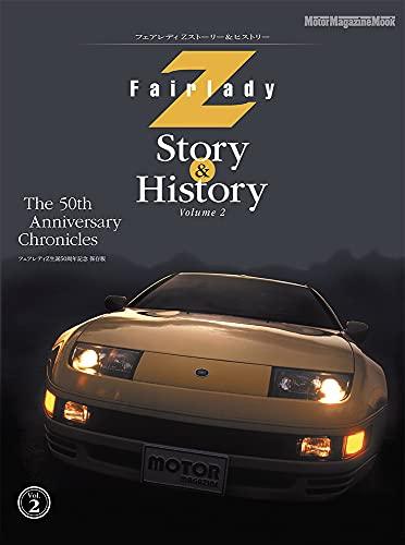 Fairlady Z Story & History Volume 2 (Motor Magazine Mook)