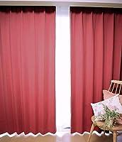 【24色】ソリッド1級遮光カーテン(2枚入) (丈185cm カーディナルレッド)