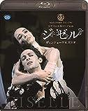 マリインスキー・バレエ「ジゼル」ヴィシニョーワ&ガニオ [Blu-ray]