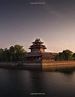 Notebook: The National Palace Museum Beijing China Building Chinese