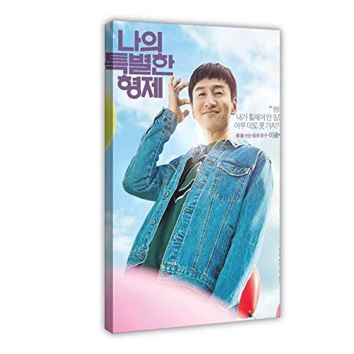 Movie My First Degree Brother Dongjiu - Póster de lienzo para pared (60 x 90 cm)