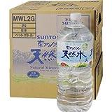 サントリー 天然水(南アルプス) 2L×6本