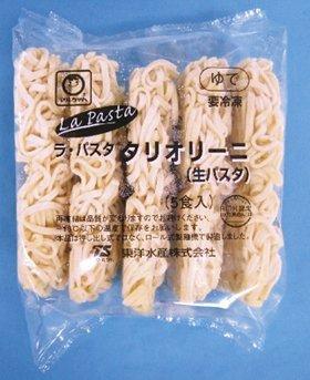 ラ・パスタ タリオリーニ 生パスタ 180g x 5食 【冷凍】/マルちゃん(2袋)