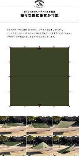 FIELDOORスクエアタープSサイズ280×280cm【ボルドー】バックパックに入るコンパクトサイズ16個のループベルト付でアレンジ自由UVカット高耐水ツーリングソロ