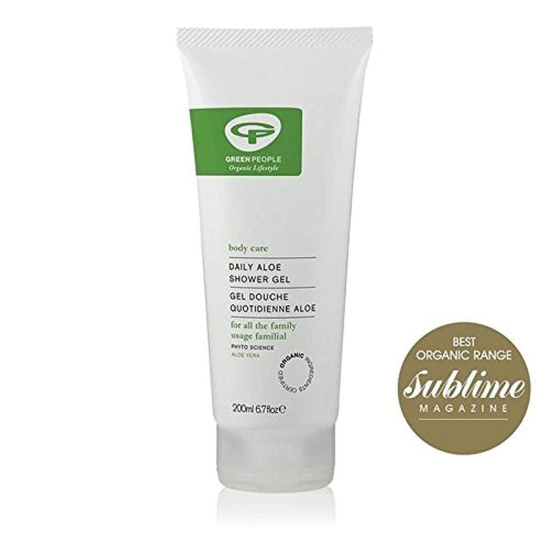 完全に抵当返済緑の人々の毎日のアロエシャワージェル200 x4 - Green People Daily Aloe Vera Shower Gel 200ml (Pack of 4) [並行輸入品]