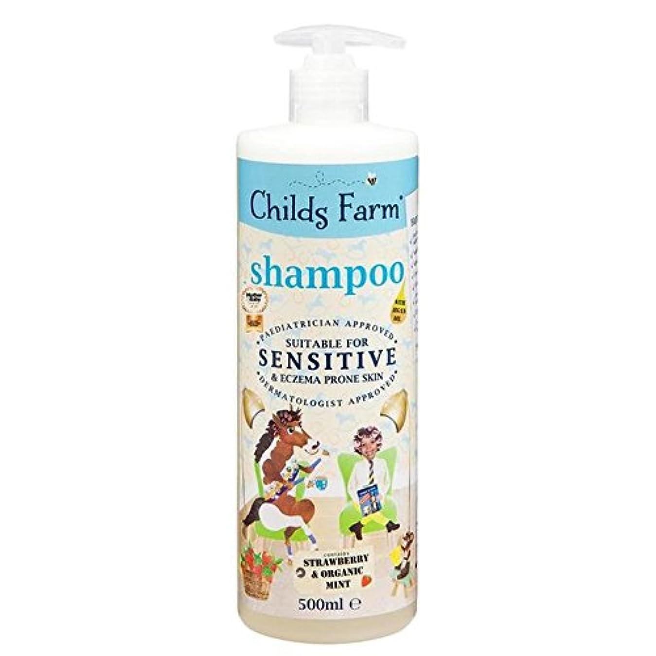 パン雰囲気クルー甘美なロック500ミリリットルのためのチャイルズファームシャンプー x4 - Childs Farm Shampoo for Luscious Locks 500ml (Pack of 4) [並行輸入品]