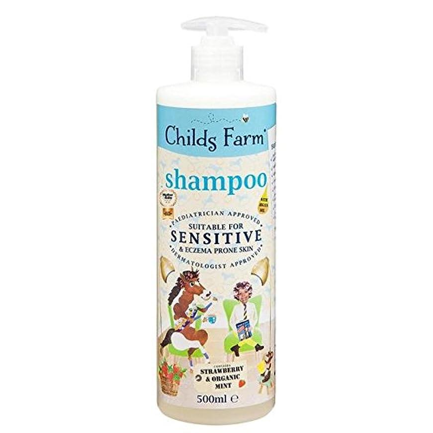 に対して脆いデマンド甘美なロック500ミリリットルのためのチャイルズファームシャンプー x2 - Childs Farm Shampoo for Luscious Locks 500ml (Pack of 2) [並行輸入品]