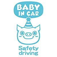 imoninn BABY in car ステッカー 【シンプル版】 No.55 ブタさん (水色)