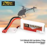 Dailyinshop ZOP Leistung 7,4V 2200mAh 35C 2S Lipo Akku T-Stecker für RC Hubschrauber-Drohne Auto