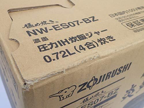 象印 圧力IH炊飯ジャー(4合炊き) 濃墨 ZOJIRUSHI 炎舞炊き NW-ES07-BZ