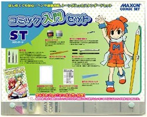 promociones de equipo Maxon comic guide set ST Standard Set 138 107 107 107 (japan import)  calidad de primera clase