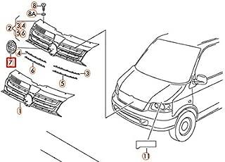 GTV INVESTMENT TRANSPORTER T5 V/éritable insigne de calandre avant 7E0853601C739 2010