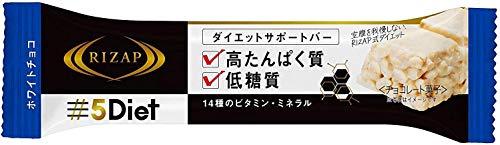 RIZAP ライザップ 5Diet サポートバー ホワイトチョコレート味 12本